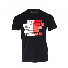 T-shirt pour homme